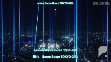 [itHaLauYaMa] [MV] Perfume - TOKYO GIRL TH
