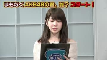 AKB48 no kimi dare? 170309 (ayaka, miki, kira, aerin)