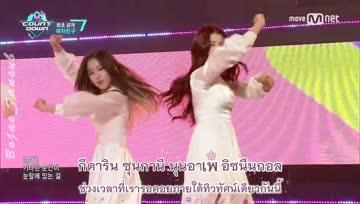 GFRIEND - Hear The Wind Sing [Thai Sub]