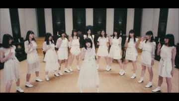 [PV] Nogizaka46 -  Fuusen wa Ikiteiru (Under Members)