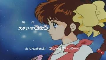 Maho no Idol Pastel Yumi (1986) ซับไทย