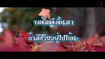 GReeeeN - Befree MV + Thai sub
