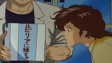 City Hunter (1987) พากย์ไทย