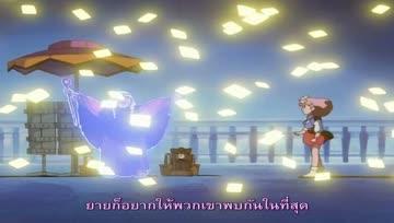 Mahou no Princess Minky Momo (1982) ซับไทย