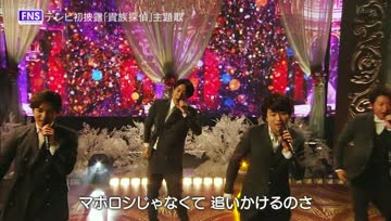 [TV] 2017.03.22 ARASHI in FNS Uta no Haru Matsuri - I'll be there