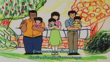 Touch (1985) ซับไทย