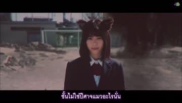 [MRZK46] Nogizaka46 - Nishino Nanase : ปีศาจแมว