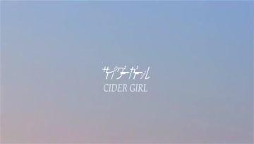 (MV) NO.2 - CIDER GIRL [thaisub]