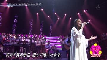 miwa - Anata ga Koko ni Ite Dakishimeru Koto ga Dekiru Nara (CDTV 2015→2016 2015.12.31)