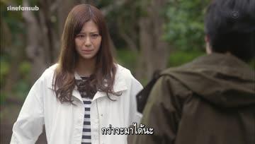 Totsuzen desu ga, Ashita Kekkon Shimasu ตอนที่ 9 (จบ)