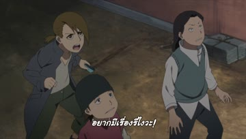 [Arkadaz-FS] Boruto - Naruto Next Generations - 01