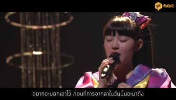 [3B-FS] Ebichu - Hotaru no Hikari (แสงของหิ่งห้อย) + ช่วง MC