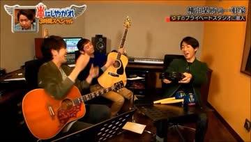 Arashiiro โดย ยุซุไอบะ [TH sub]