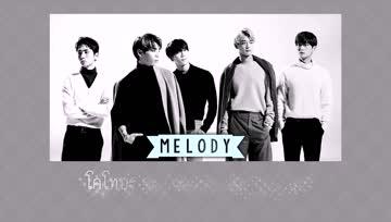 [ซับไทย] Melody - SHINee