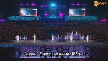 [3B-FS] Momoclo - Bussouge (Toujinsai 2016) ซับไทย