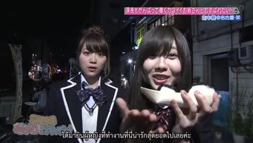 170424[DKkr]SKE48 Musubi no Ichiban ep01 ไลฟ์สดชีวิตผู้หญิงกลางคืน