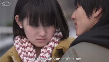 [ละคร] คุซุ โนะ ฮงไก - ตอนที่ 8