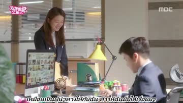 (ซัพไทย) Radiant Office  OST - Beautiful Story