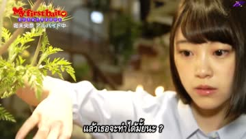 [MRZK46] Nogizaka46 - My First Baito : Hori Miona Ep.04 กับร้านขายดอกไม้