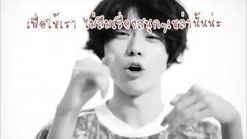 greenboy : Koe (Thai sub)