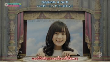 (MV) Someday - Fujiwara Sakura [Thaisub]