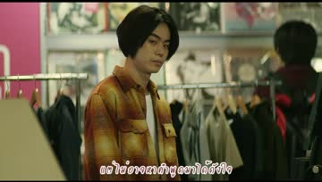 greenboy - kiseki (movie : Kiseki a no hi no Sobito)