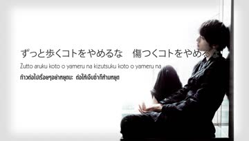[Thai-trans] Camellia - Tamamori Yuta [Kis-My-Ft2]