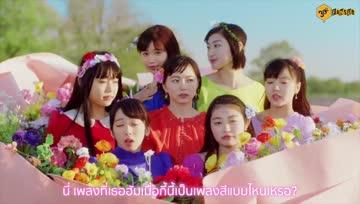 [3B-FS] Ebichu - Nanairo (สีทั้งเจ็ด) MV