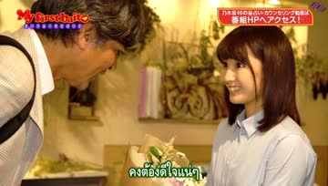 [MRZK46] Nogizaka46 - My First Baito : Inoue Sayuri Ep.06 กับร้านขายดอกไม้