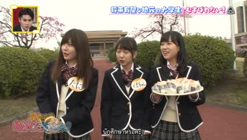 170508[DKkr]SKE48 Musubi no Ichiban ep03 บุกมหาลัยไอจิตามหาสาวขี่ม้า