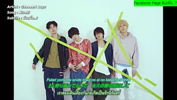 GReeeeN Boys-Kiseki (ซับไทย)