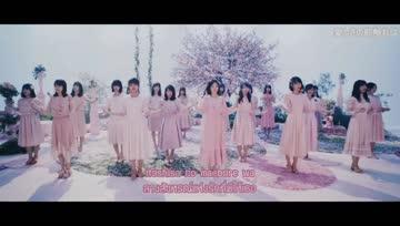 AKB48 Maebure [Thaisub]
