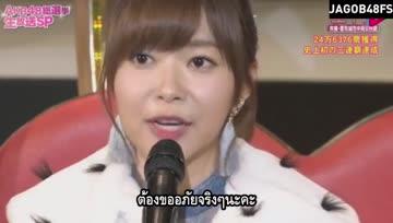 [Jagob48FS] 170617 Sousenkyo Speech - Sashihara Rino