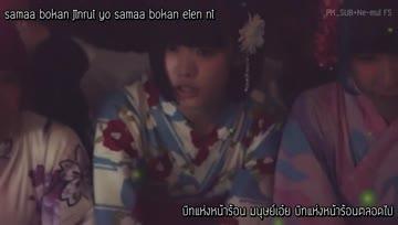 ゆるめるモ!(Youll Melt More!)『サマーボカン』(Sub Thai)