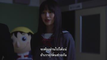 [jio] Tomodachi Game ep03 (sub Thai)