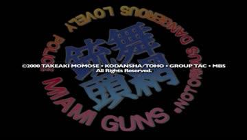 Miami Guns (2000) ซับไทย