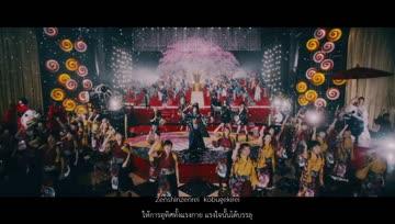 和楽器バンド  「起死回生 Kishikaisei - Wagakki band <ซับไทย>