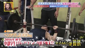 170515[DKkr]SKE48 Musubi no Ichiban ep04 บุกมหาลัยไอจิตอนหลัง