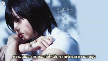 [MinN8-FS] Keyakizaka46 - Taiyou wa Miageru Hito wo Erabanai