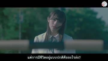 [MinN8-FS] Keyakizaka46 - Eccentric