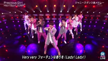 [TV] 2017.06.30 Hey!Say!JUMP in Music Station - Precious Girl