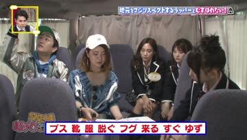 170522[DKkr]SKE48 musubi no ichiban ep05 Rap is Nagoya
