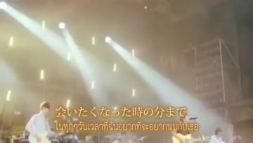 Mr.Children - HANABI【LIVE REMIX EDITION】