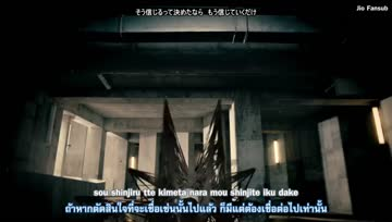 [jio] DECIDED - UVERworld (shot ver.) sub Thai