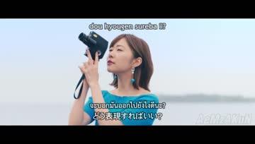 [AeMzA] Kiss wa Matsushikanai no Deshouka? - HKT48 [แปลไทย]