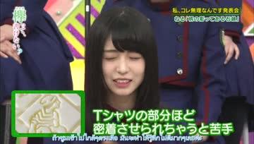 [08FS] Keyakizaka46 - Keyakitte, Kakenai ep088