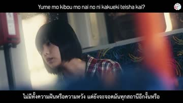 [MinN8-FS] Keyakizaka46 - Getsuyoubi no Asa, Skirt wo kirareta