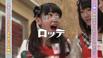 [YuuFN]  HKT48 no Odekake! ep05 ตลุยทานของอร่อย ณ อิโตชิม่า
