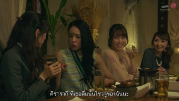 [AiolosFS] Sumika Sumire EP07 [Sub Thai]