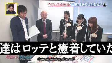 170612[DKkr]SKE48 musubi no ichiban ep08 นักข่าวสัมพันธ์